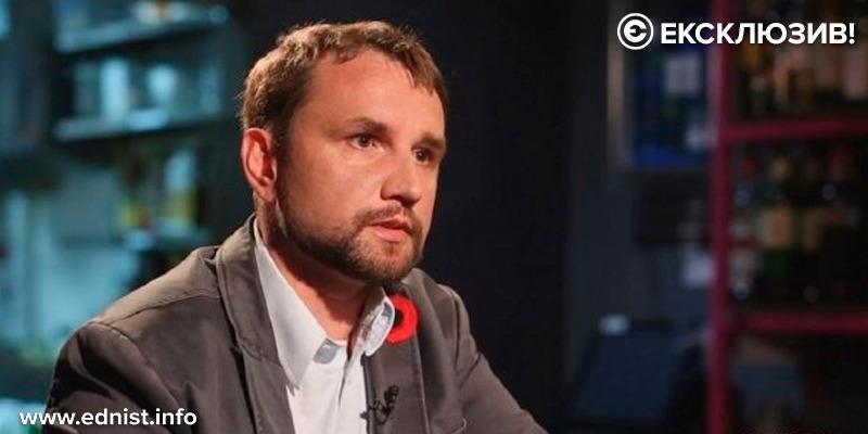Володимир В'ятрович: «Фракція»Слуга Народу« може розколотися»