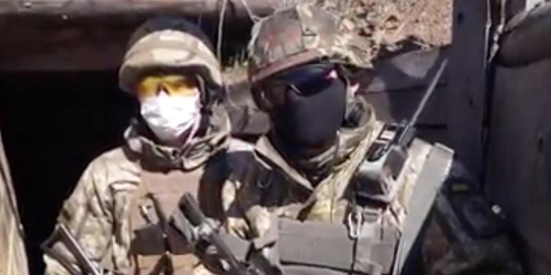 З окопів Донеччини прикордонники записали звернення на підтримку медиків
