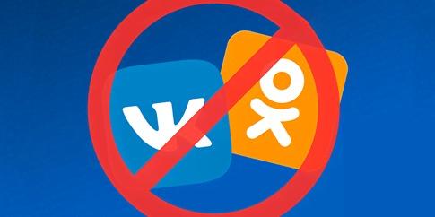 Голова СБУ пропонує продовжити заборону російських соцмереж ще на 3 роки