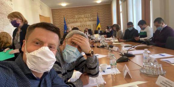 Бюджетний комітет затвердив проект змін до бюджету України на 2020