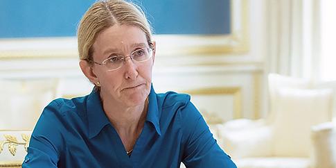 Зеленський відповів на петицію про повернення Супрун