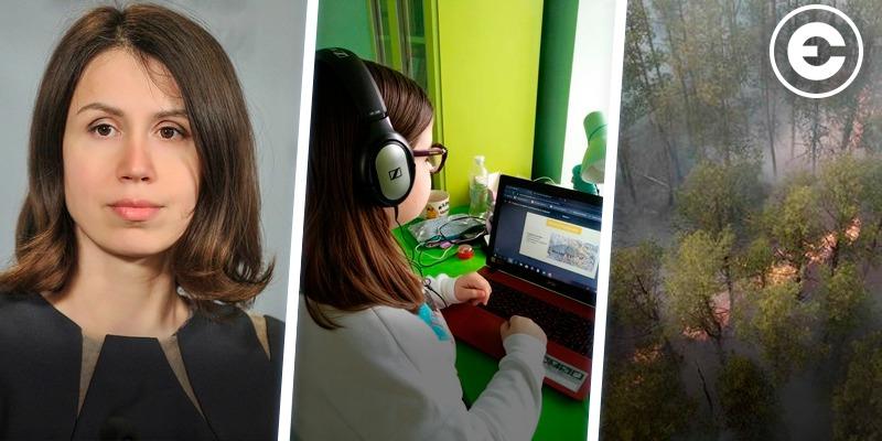 Головні новини тижня: обшуки та підозра Чорновол, запуск всеукраїнської школи онлайн, пожежа в Чорнобильській зоні