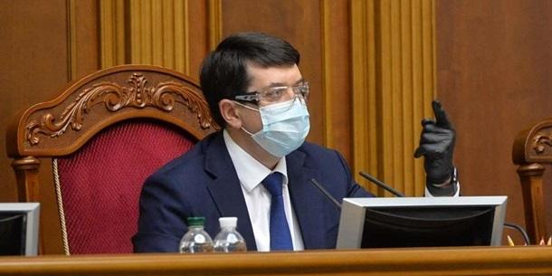Разумков анонсував низку голосувань у Раді «без обговорення»
