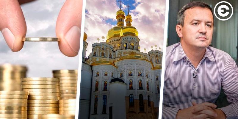 Найголовніше за день: затверджено новий бюджет, карантин у Києво-Печерській Лаврі, безпроцентні кредити і позики на виплату зарплати для підприємців