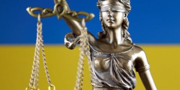 Суд зняв з розгляду засідання щодо апеляції Януковича