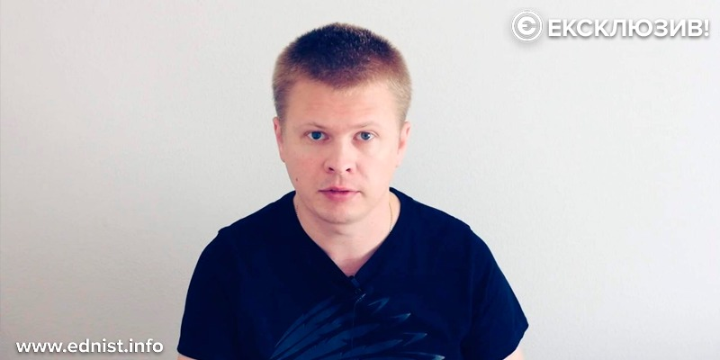 Ростислав Шапошніков: «Зеленський знав, що Єрмак цим займається»