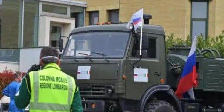 Італійцям через соцмережі пропонували 200 євро за подяку Росії – ЗМІ