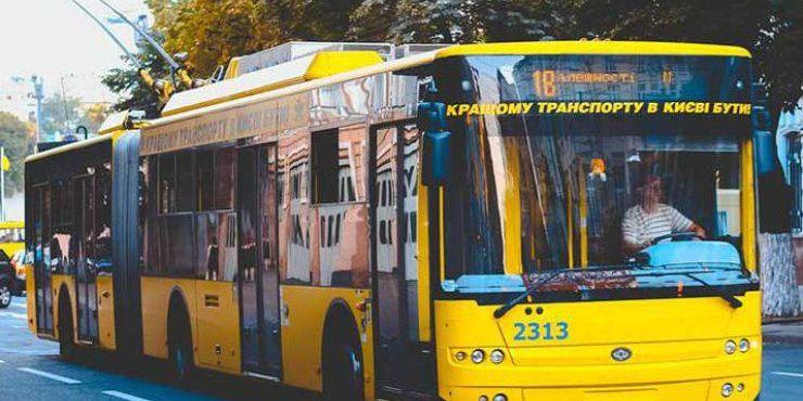 Криклій розповів, коли в Україні знову запрацює громадський транспорт