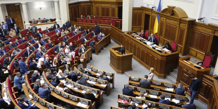 Рада прийняла зміни до регламенту, які зупиняють «поправковий спам»