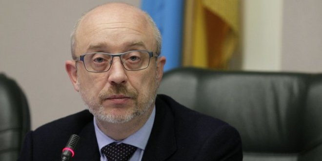 Україна передала новий список для майбутнього обміну - Резніков