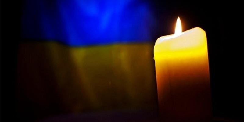 20 квітня в зоні ООС, захищаючи Україну, загинув офіцер Андрій Шинкарук (фото)