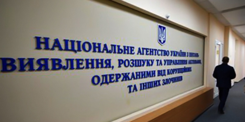 У мережу потрапило скандальне листування міністра юстиції Малюськи про роботу АРМА, - ЗМІ