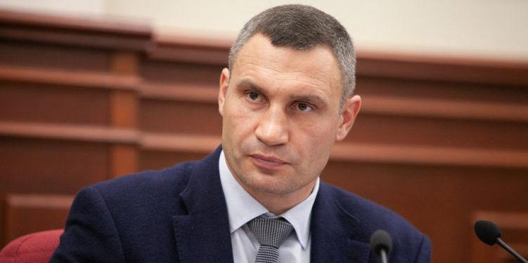 У Києві можуть пом'якшити карантин, - Кличко