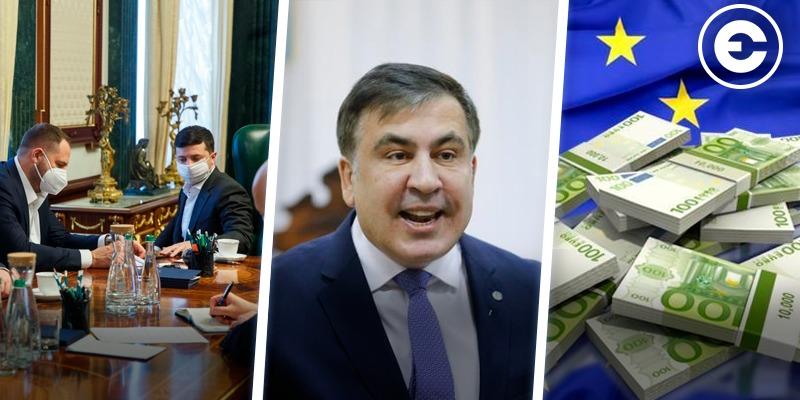 Найголовніше за день: офіційне продовження карантину, Саакашвілі запропонували посаду віце-прем'єра, допомога ЄС Україні 1,2 млрд євро