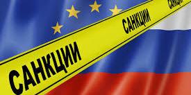 РФ спробувала послабити санкції: Україна заблокувала в ООН маніпулятивну резолюцію Росії
