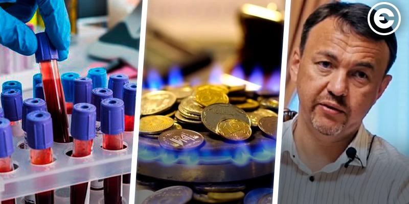 Найголовніше за день: різке збільшення хворих на COVID-19, зниження ціни на газ у квітні та новий голова Закарпатської ОДА