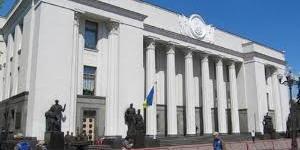 Члени комітету Ради запросили представників МВФ на розгляд «антиколомойського закону»