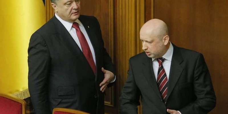 Порошенка, Воронченка та Турчинова звинуватять у держзраді – Ляшко