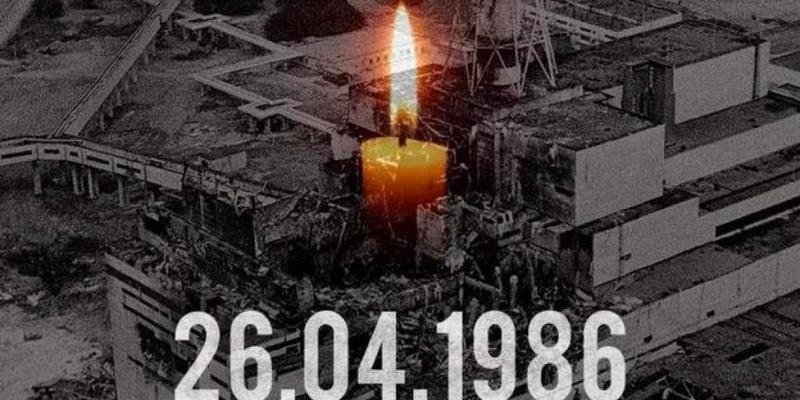 Сьогодні День пам'яті Чорнобильської трагедії - найбільшої техногенно-екологічної катастрофи сучасності