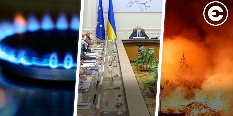 Головні новини тижня: зниження ціни на газ у квітні, продовження карантину, масштабні пожежі в Україні