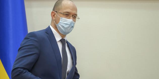 Шмигаль прокоментував звільнення керівників митниці і податкової