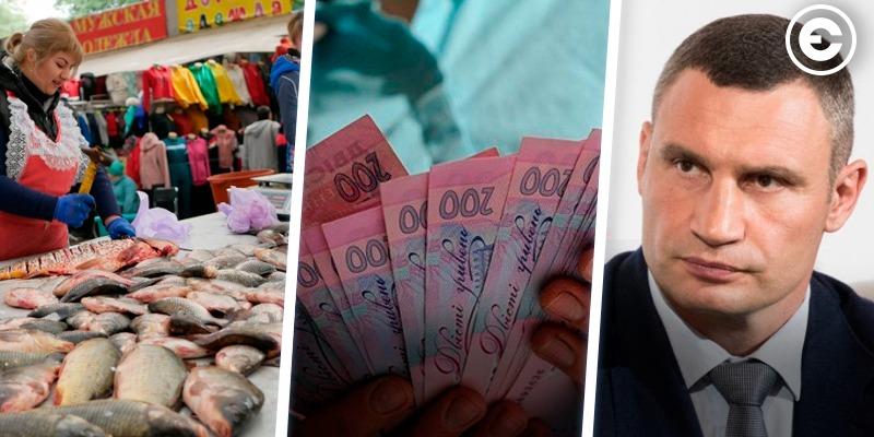 Найголовніше за день: перспектива відкриття ринків, виділено 6 мільярдів на допомогу з безробіття, скандальне звільнення заступника Кличко