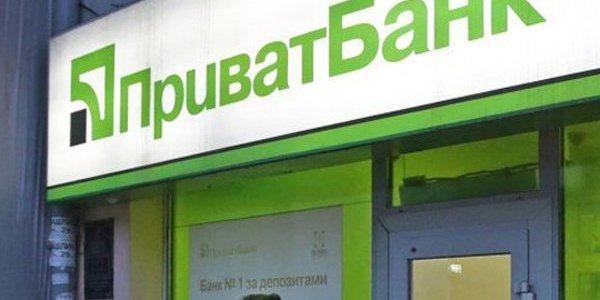 Судді ВСУ в справі Суркісів проти ПриватБанку заявили, що хочуть пройти детектор брехні