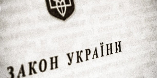28 квітня набирає чинності новий закон про фінансовий моніторинг