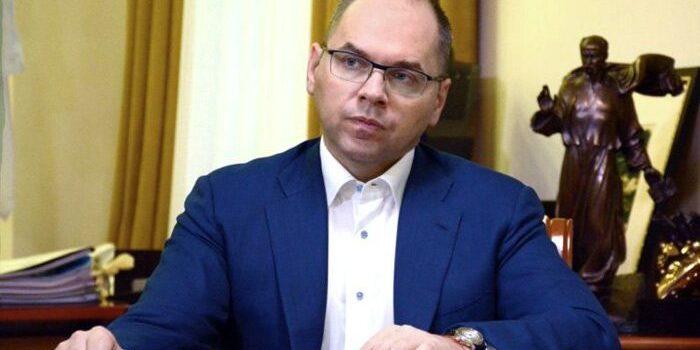 Результати брифінгу Міністра охорони здоров'я Максима Степанова за 29 квітня