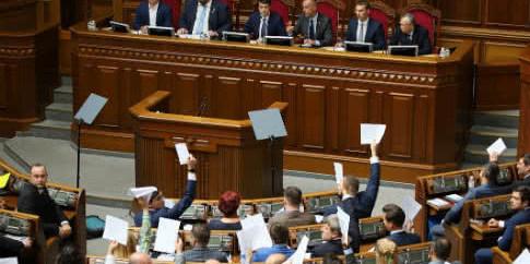 Рада закликає парламенти світу засудити збройну агресію РФ в Україні