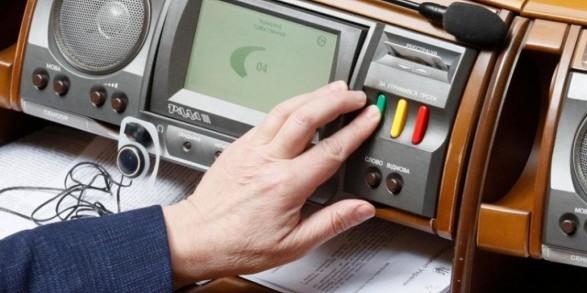 ВР схвалила спецпроцедуру розгляду законопроекту про банки