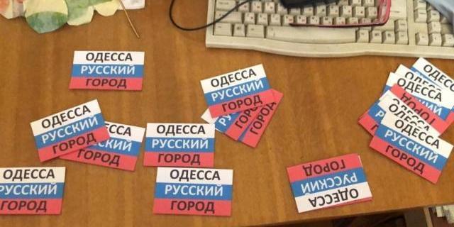 Проросійські активісти готували провокації 2 травня в Одесі