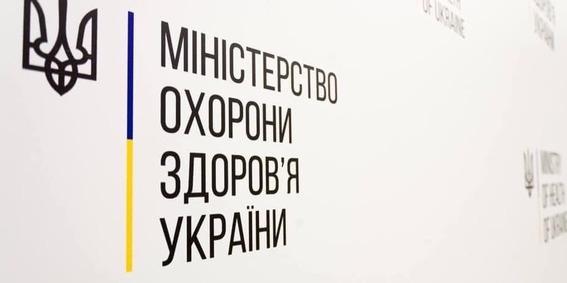 В Україні 11913 лабораторно підтверджених випадків COVID-19, з них 288 летальних, 1547 пацієнтів одужало