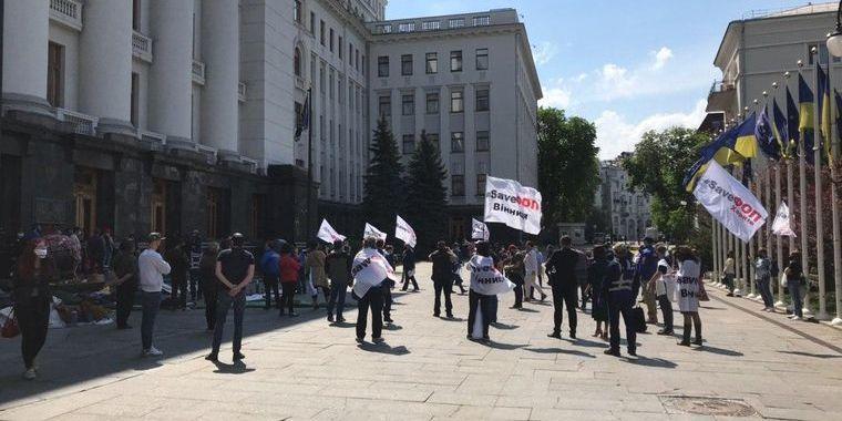 У центрі Києва підприємці знову вимагали послабити карантин і дозволити їм працювати