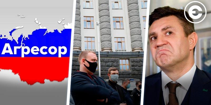 Головні новини тижня: визнання Росії агресором, протести підприємців проти карантину, скандал з рестораном Тищенка