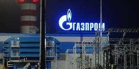 """«Газпром» Росії на межі банкрутства"""", - аналітик"""