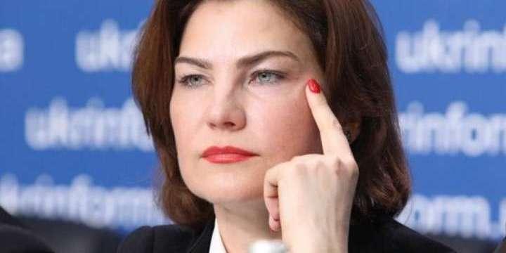 НАБУ порушило справу проти генпрокурорки Венедіктової
