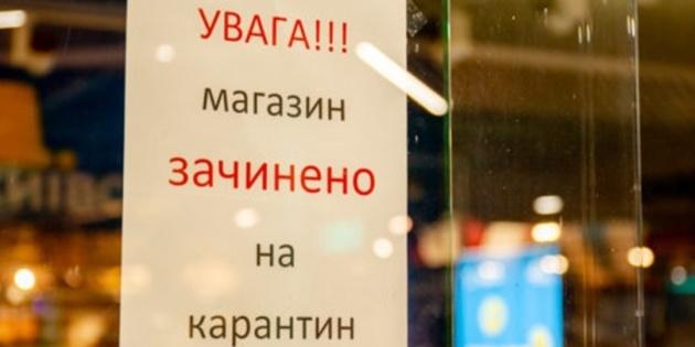Як уряд підтримає малий бізнес на період кризи