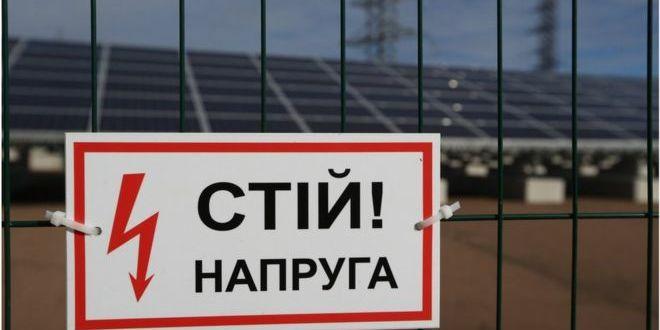 Поки в Україні триває карантин, в енергетиці різко загострилася криза, про яку давно попереджали