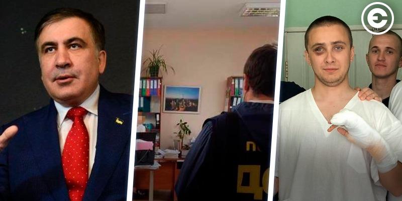 Найголовніше за день: відкликання посла Грузії з України, обшуки у міськраді Харкова, побиття активістів, які підтримують Стерненка