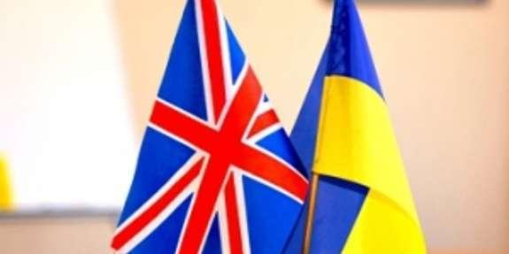 Посольство Британії каже, що Україна забороняє виїзд своїх громадян без дозволу МЗС