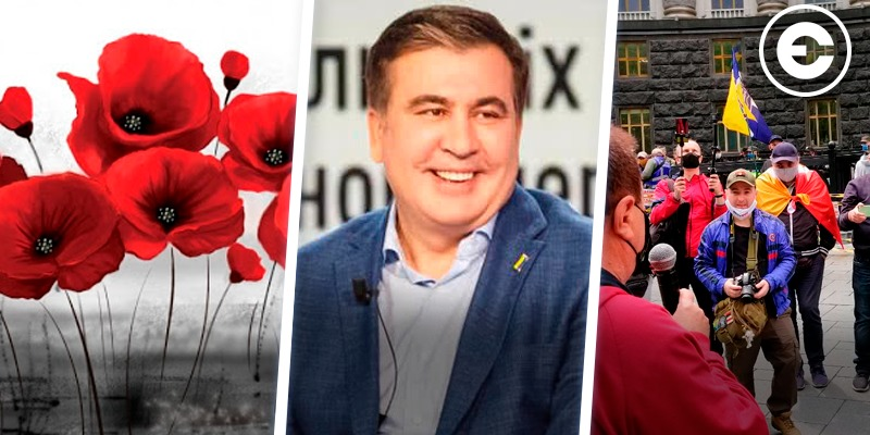 Головні новини тижня: День Перемоги над нацизмом, призначення Саакашвілі, протести підприємців