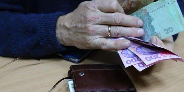 Від чого залежитиме індексація пенсій в Україні