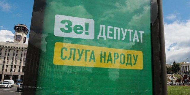Тіньовим керівником «Зе! Команди» є колишній помічник комуніста Калєтніка, – ЗМІ