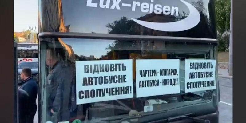 Автоперевізники паралізували центр Києва: готується масштабний протест