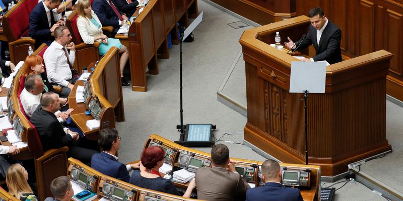 Верховна Рада прийняла закон про банки