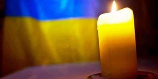 В зоні ООС загинув заступник командира 81 бригади