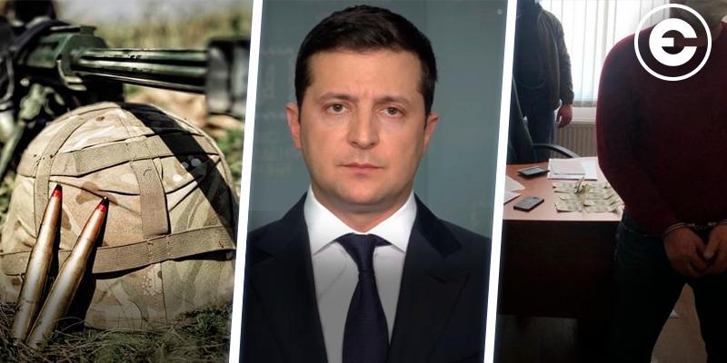 Найголовніше за день: загибель бійця в зоні ООС, деталі другого етапу пом'якшення карантину, корупція на Одеській митниці
