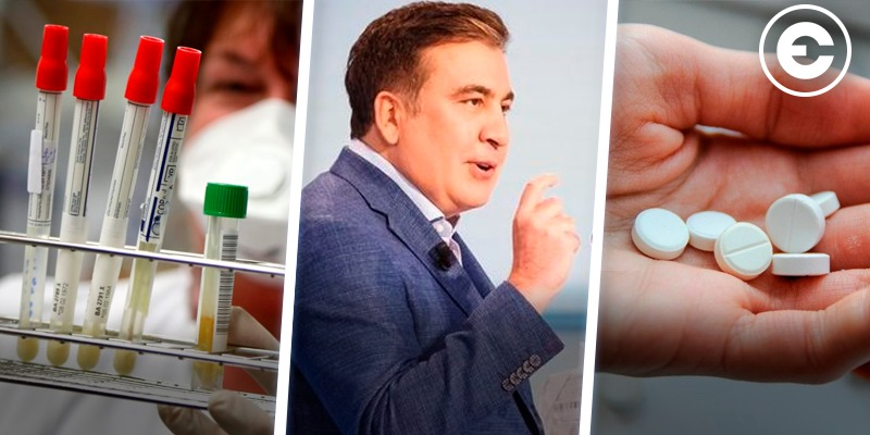 Найголовніше за день: 483 нові випадки коронавірусу за добу, Саакашвілі хоче розірвати угоду України з МВФ та в США розробили вакцину від коронавірусу в таблетках