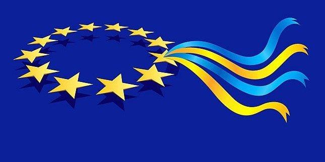 День Європи в Україні: що потрібно знати про це свято